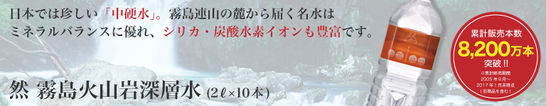 18_mid_bnr